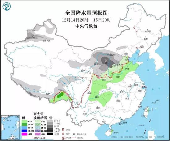注意!天津周末将迎雨夹雪 下周气温将降至