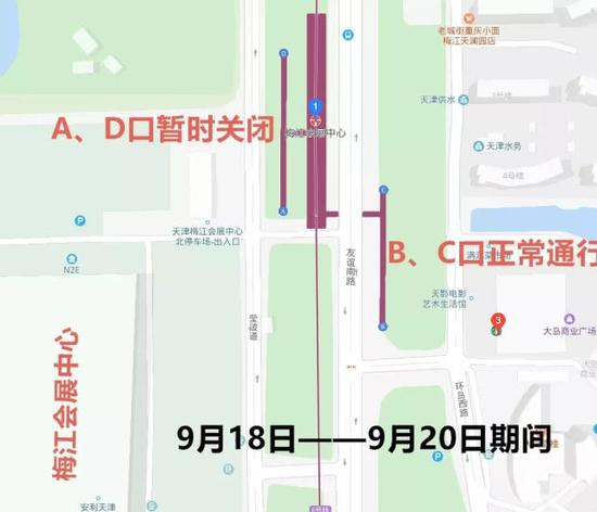 ( 梅江会展中心站 )