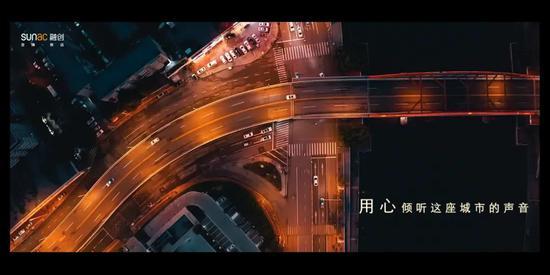 致敬天津成长榜样力量 让美好生活再升级