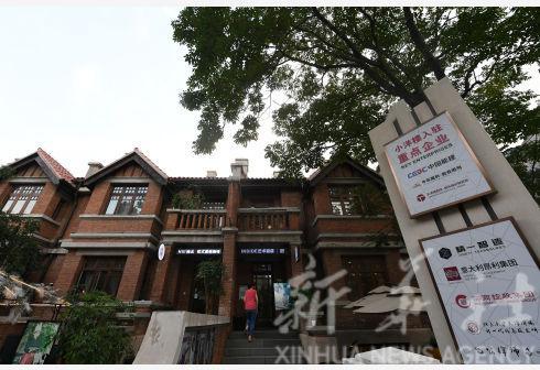 ↑这是8月27日拍摄的天津市和平区先农大院一期一角。