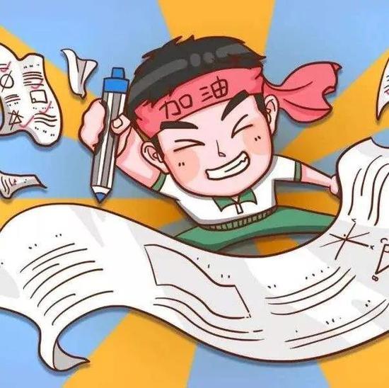 天津中小学寒假时间定了!共28天!