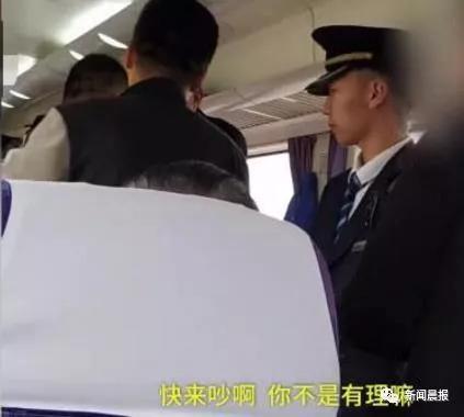 在列车员劝说下事件平息,被占座的姑娘并未讨到说法。