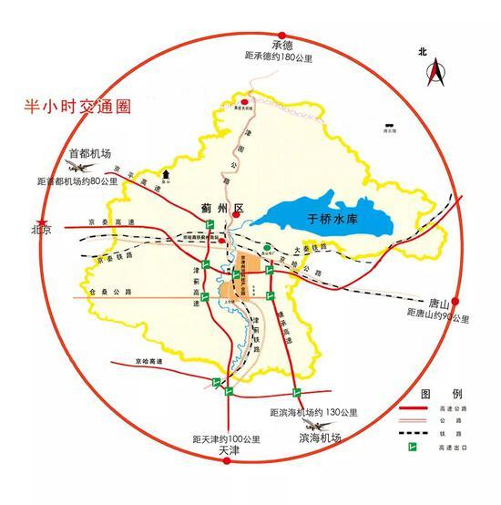 蓟州高铁站明年1月5日开通 时刻表收好