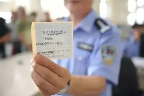 09。天津市机关事业单位职业年金试行办法出台