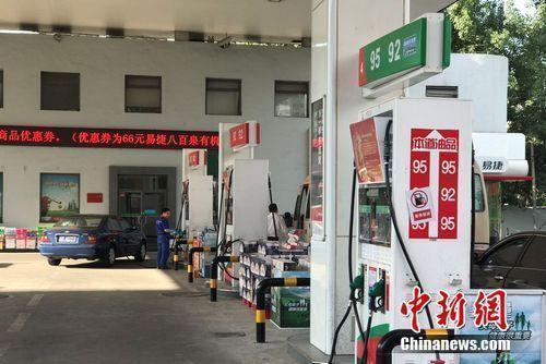 资料图:北京市北苑路上中石化一加油站。中新网程春雨摄