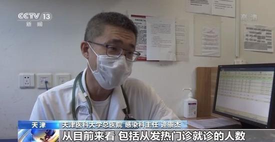 天津采取多措施防范流感与新冠肺炎疫情叠加的可能