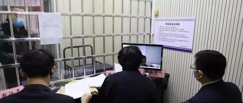 拘役半年!本市首例利用疫情虚假出售口罩诈骗案宣判