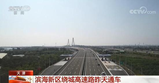 打造成本洼地迈向发展高地──天津持续优化营商环境激发市场活力
