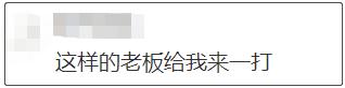 湖北省织密扎牢民生保障网