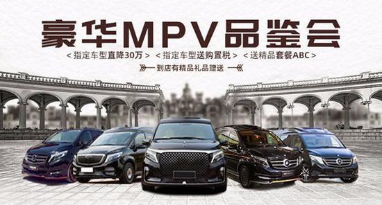 新款奔驰V级商务奔驰高端商务车报价优惠