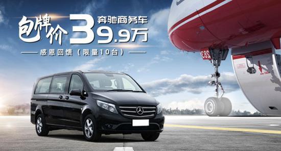 义乌vs680商务车现车奔驰v2604s店销售