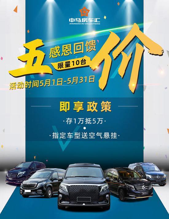 全新奔驰V级新款奔驰V260商务车价格表