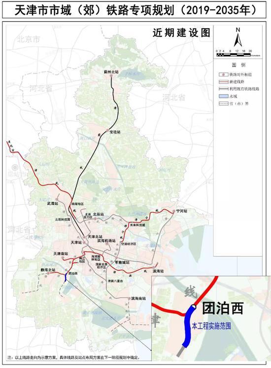 ▲工程在市域(郊)铁路规划近期建设方案中的方位示意图