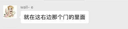 赵梓轩发现被私占单车后上报运维截屏