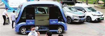 第四届世界智能大会期间,世界智能驾驶挑战赛在东丽湖举行。记者 王涛 摄