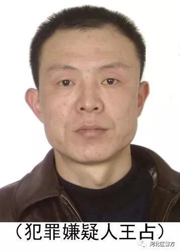 """天津警方征集""""碰瓷王""""杜大娘违法犯罪线索 快去报案!"""