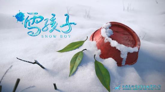 《雪孩子》海报