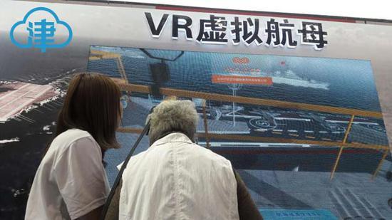(82岁市民体验虚拟现实设备)