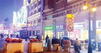滨江道、和平路步行街 为何车来车往?