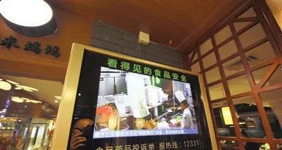 我市首家可进行食材追溯的美食城──阿米玛玛健康美食城在和平区滨江道步行街开业。