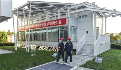 """家里更热了 民心更暖了——天津能源集团""""十三五""""期间全方位做好城市供热服务保障"""
