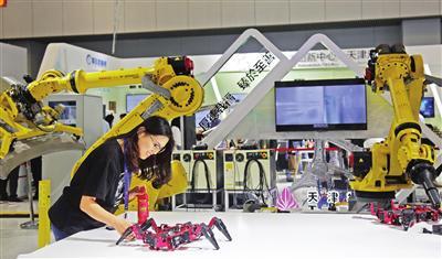 世界智能大会上天津津南展示区