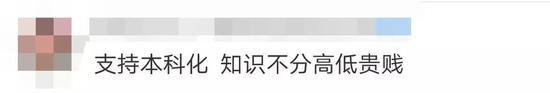 """这个专业要火 教育部""""点名""""支持!天津已有高校开设"""