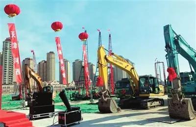 天津:牛年开工 气势如虹