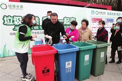 """垃圾分类擦亮城市""""绿色名片"""" 《天津市生活垃圾管理条例》下月实施"""