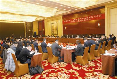 天津市第十七届人民代表大会第五次会议河西区代表团全体会议现场。