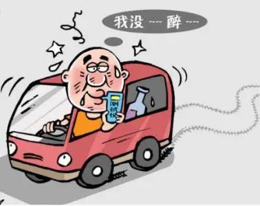 """曝光!天津这些司机最能""""喝"""""""