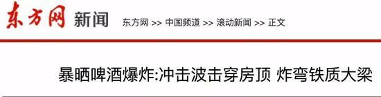 记者联系天津市公安局消防局