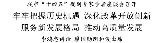 廖国勋出席大众汽车自动变速器(天津)有限公司APP310动力电机项目投产活动
