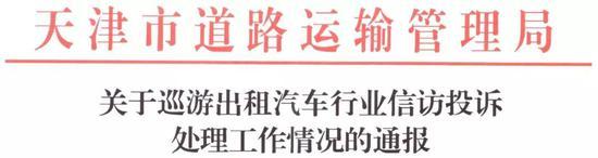 """""""人民一号""""卫星乐成发射"""