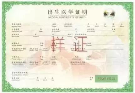 天津人快看 明年1月1日起这些新规将改变你我的生活