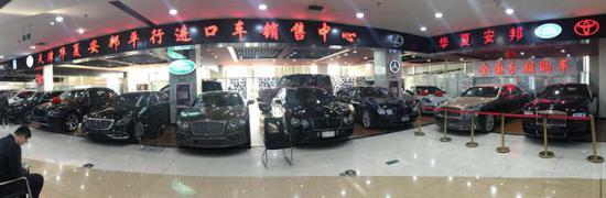 http://www.carsdodo.com/pingcezhinan/335204.html