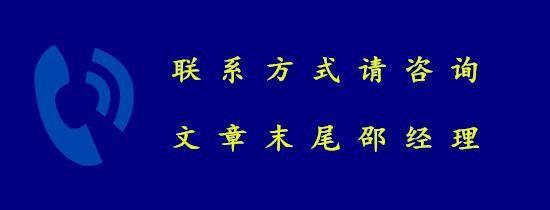 劳斯莱斯魅影 天空蓝全球限量版等您鉴赏