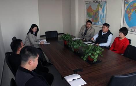 春节前蓟州保税物流中心的工作人员仍在开会讨论中心发展