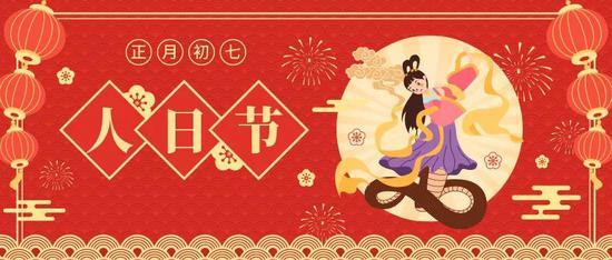 今天是每个人的生日!天津人要吃面条 吃豆腐