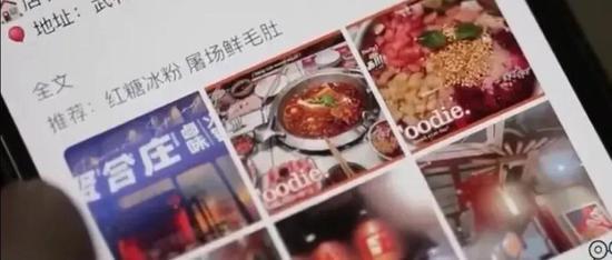 陈赫的贤合庄火锅店倒闭注销?天津有5家……声明来了