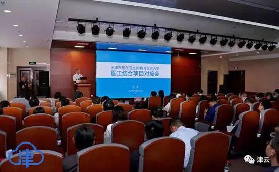 """天津28家医院牵手清华北大 这些项目将在津""""开花结果"""""""
