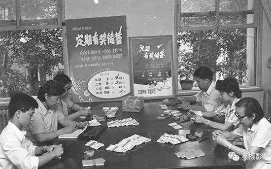 1981年6月,人民银行锦州道分理处的储蓄员在清点有奖储蓄存单。孙成摄