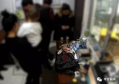 △背包内盗窃的货品