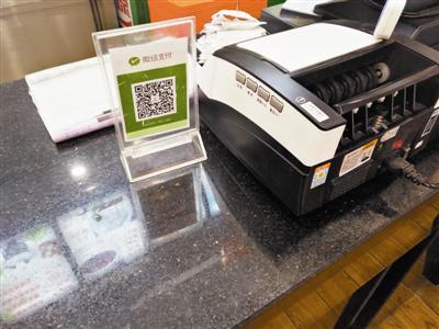 随着移动支付普及,验钞机订单越来越少。