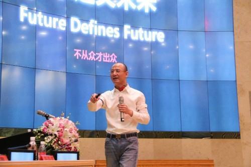 """Brookstone中国CEO辛克侠在第二届""""易+""""全球合伙人招商会议讲话"""