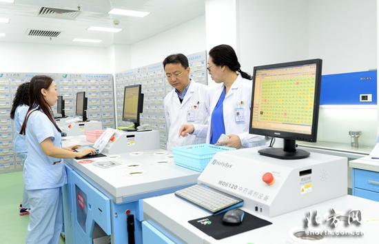 智能化中药房