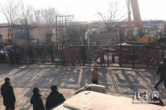 工作人员正在拆除欣源钢材市场内的违建