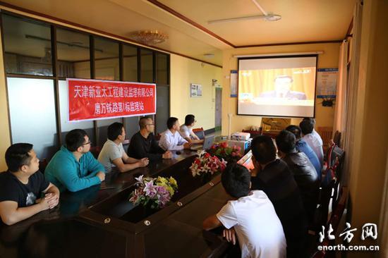 中国铁路设计集团有限公司天津新亚太工程建设监理有限公司在老挝项目一线收看