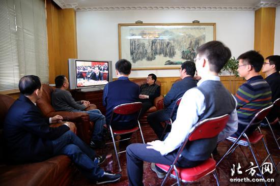 中国铁路设计集团有限公司领导干部收看人大开幕