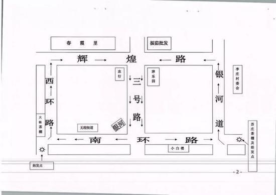 综合 | 天津公交天天服务 天津交警